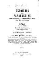 Oktoichos, oder Parakletike