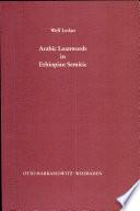 Arabic Loanwords in Ethiopian Semitic