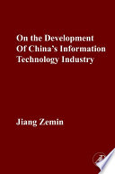On the Development of China s Information Technology Industry