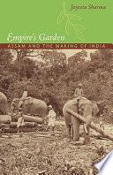 Empire   s Garden