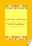 Shajarat ad-Durr Philosophische Betrachtungen