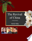 The Revival of China    with Pictures