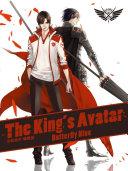 download ebook the king\'s avatar(5) pdf epub