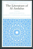 The Literature of Al-Andalus