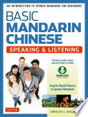 Basic Mandarin Chinese   Speaking   Listening Textbook