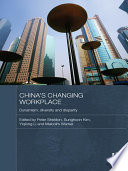 China s Changing Workplace