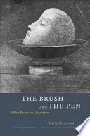 The Brush and the Pen