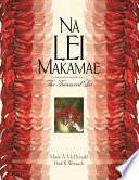 N  Lei Makamae