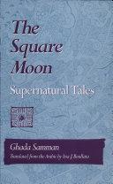 Square Moon  Supernatural Tails  p