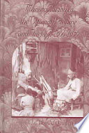Manufacturing in the Ottoman Empire and Turkey  1500 1950