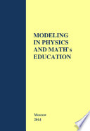 Modeling In Physics And Math S Education The Materials Of Russian German Seminar In Moscow Cologne