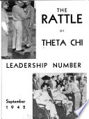 The Rattle of Theta Chi