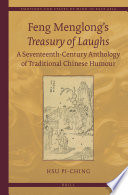 Feng Menglong's Treasury of Laughs