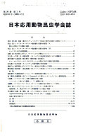 Japanese journal of applied entomology and zoology
