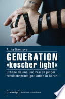 Generation »koscher light«