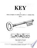 Madina Book 1   English Key