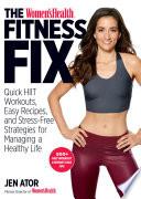 The Women S Health Fitness Fix