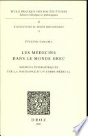 Les M Decins Dans Le Monde Grec