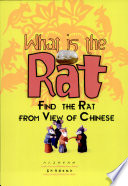 what is the rat finding the rat from view of chinese