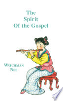 The Spirit of the Gospel The Absolute Necessity For The Spirit
