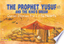 The Prophet Yusuf (Goodword)