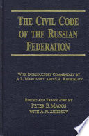The Civil Code Of The Russian Federation book