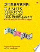 Kamus Akuntansi, Keuangan dan Perpajakan Tionghoa-Indonesia-