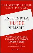 Un premio da 10.000 miliardi