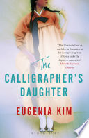 The Calligrapher s Daughter