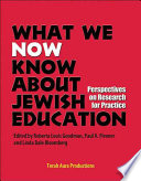 What We Now Know About Jewish Education