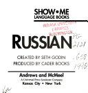 Show Me Language Books
