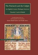 The Caliph Al Mahdi And The Patriarch Timothy I