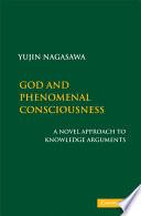 God and Phenomenal Consciousness