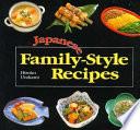 Japanese Family style Recipes