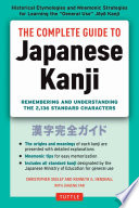 Complete Guide to Japanese Kanji Japanese Language Learning Book This Unique Kanji Study Guide