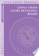 China Chain Store Retailing  Books