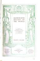 Harmsworth History of the World  Ancient Greece  The Roman Empire  Byzantium  Ottoman Empire