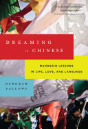 Dreaming in Chinese Mandarin China S Most Common Language While Living In