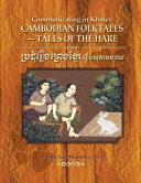 Communicating in Khmer
