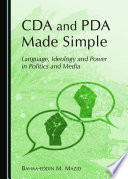 CDA and PDA Made Simple