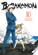 Barakamon : the cold north wind sets in on the...