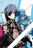 P3, Persona3 : at midnight, sits the dark hour....