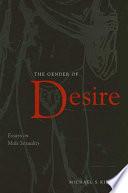 Gender of Desire  The
