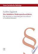 Das fakultative Widerspruchsverfahren. Eine Alternative zur Abschaffung des Vorverfahrens in Nordrhein-Westfalen?