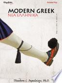 Modern Greek Answer Key