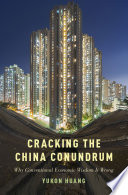 Cracking the China Conundrum