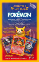 Pokemon 2000 Collector's Value Guide