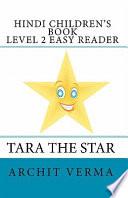 Hindi Children s Book Level 2 Easy Reader Tara the Star