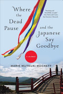 Where The Dead Pause, And The Japanese Say Goodbye : ...