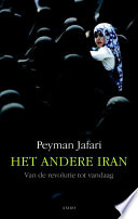 Het Andere Iran